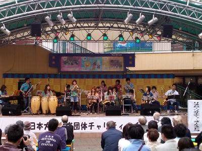 リズム・ソサエティ・オーケストラ