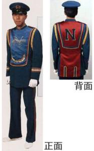 1978_costume_blue
