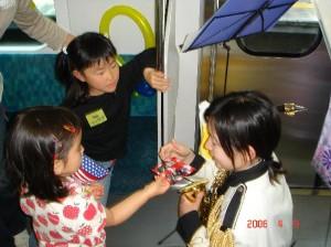 2006_DSC00526