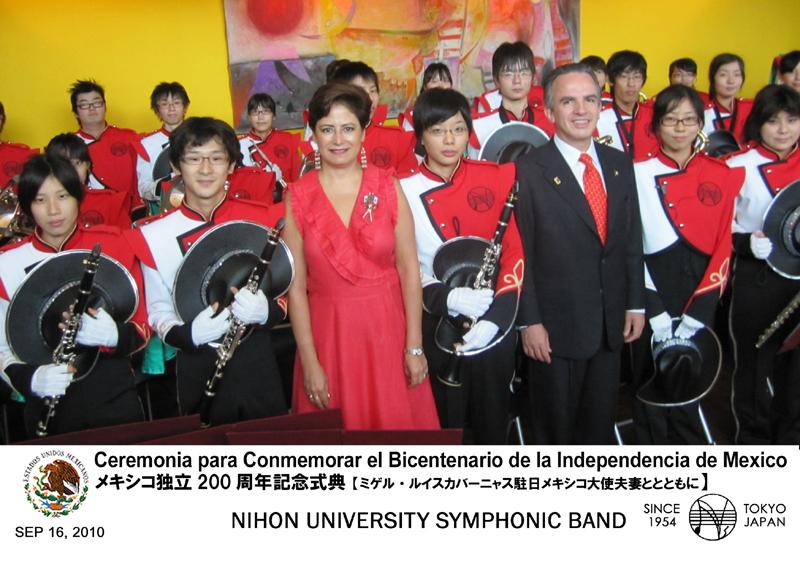 駐日メキシコ大使 ミゲル・ルイスカバーニャス夫妻と記念撮影