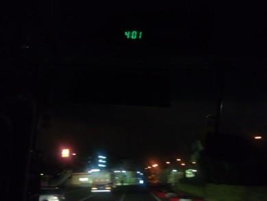 朝4時に吹田SA着 時間調整で熟睡します