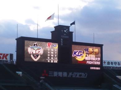 おめでとう、KG!